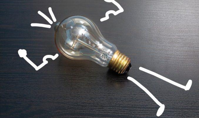 Image: Lightbulb with stick-figure limbs - Business Basics workshop